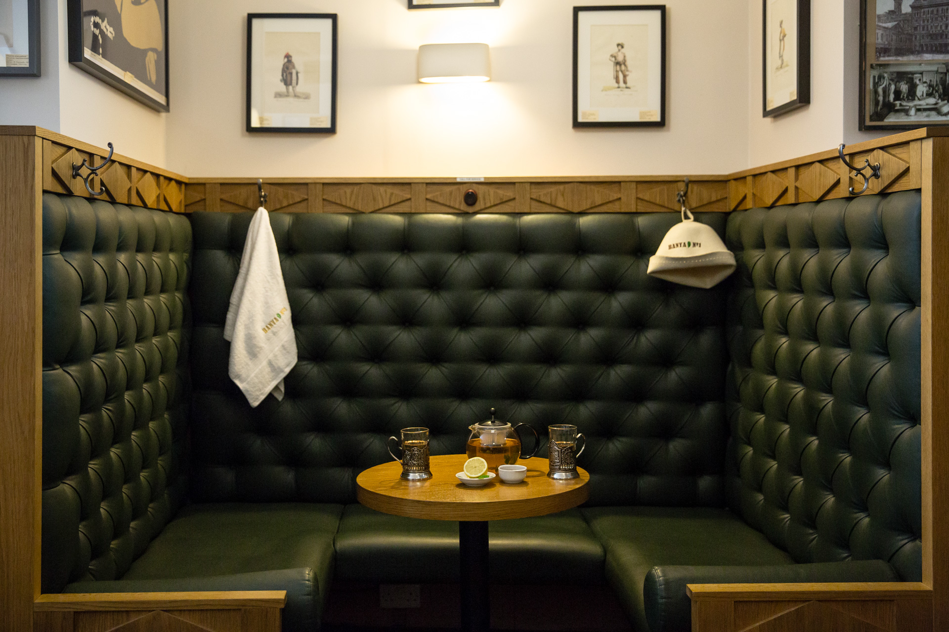 Banya No.1 Lounge bar
