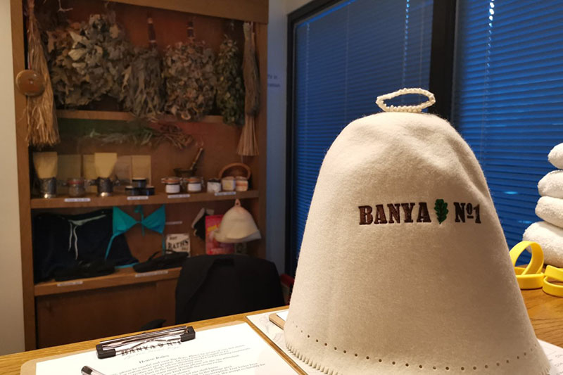 Banya No.1 hat
