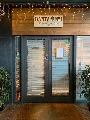 Banya No.1 Hoxton