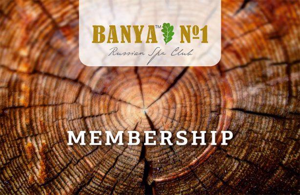 Banya No.1 Membership