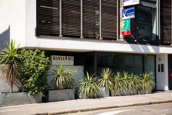 Banya No.1 location