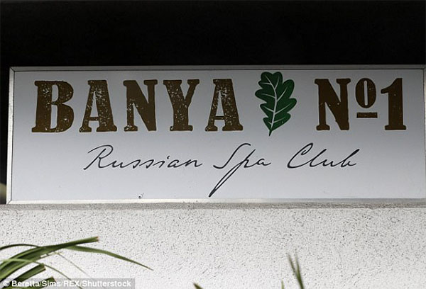 Banya No.1 London