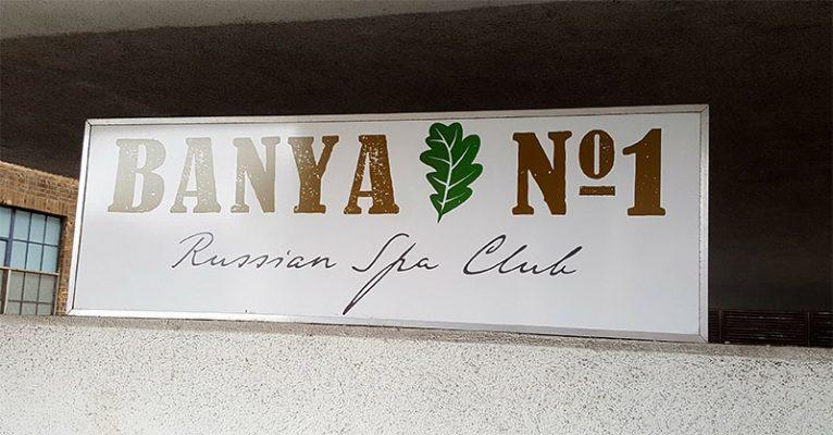 Banya No.1 London