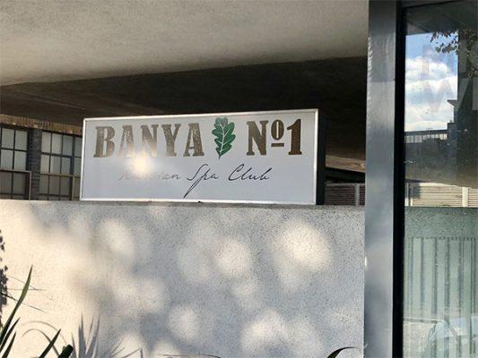 Banya No.1 London Hoxton