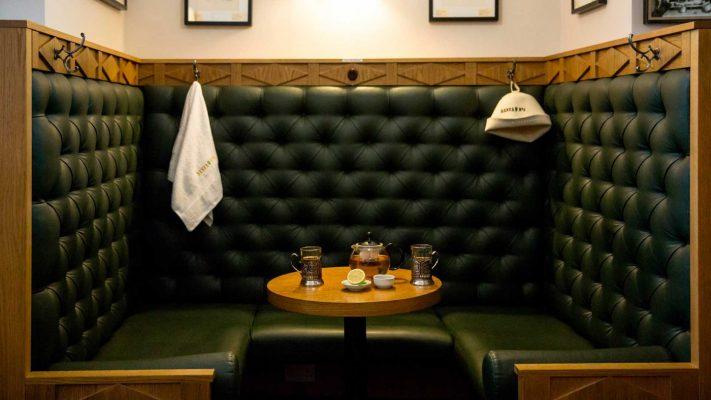 SPA Lounge Banya No.1