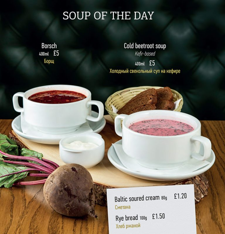 https://gobanya.co.uk/wp-content/uploads/2020/02/menu-cold-soup-768x800.jpg