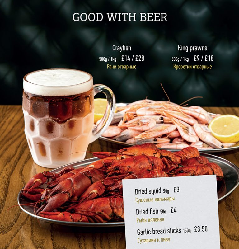 https://gobanya.co.uk/wp-content/uploads/2020/02/menu-crayfish-768x800.jpg