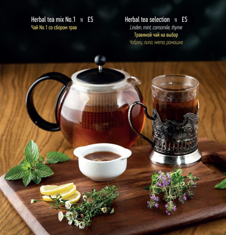 https://gobanya.co.uk/wp-content/uploads/2020/02/menu-herbal-tea-no1-768x800.jpg