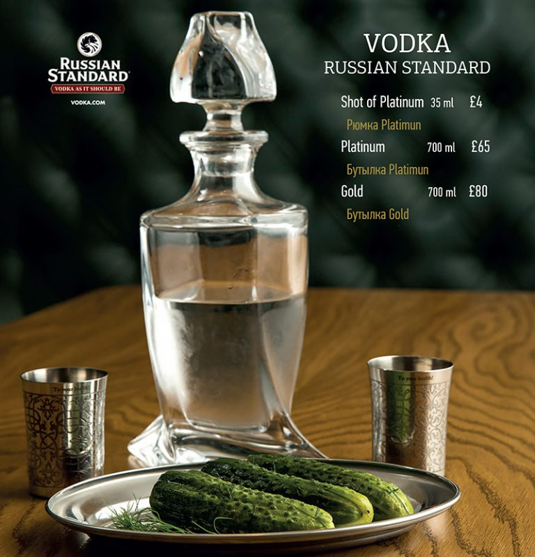 https://gobanya.co.uk/wp-content/uploads/2020/02/menu-vodka-768x800.jpg