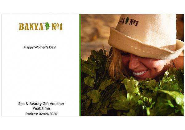 Women's Day gift