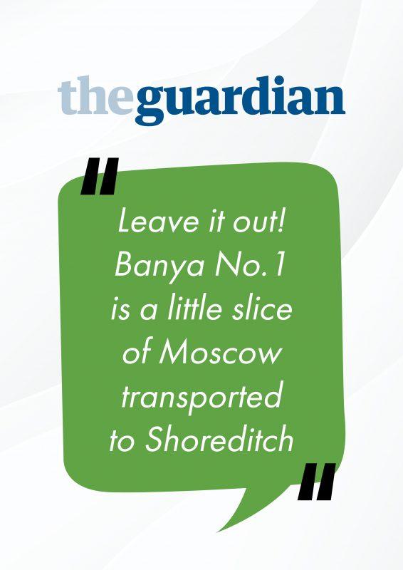 The Guardian about Banya No.1